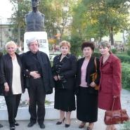 Ioana Georgescu, Serban Soreanu, Monica Buhai, Aurelia Vasile, Roxana Sava